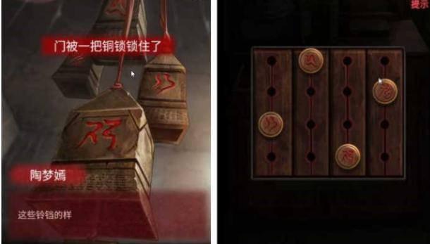 《纸嫁衣2奘铃村》铜铃解谜怎么过_门被一把铜锁锁住了解法