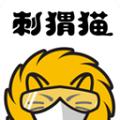 刺猬猫阅读 官网版