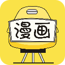 160漫画官网版