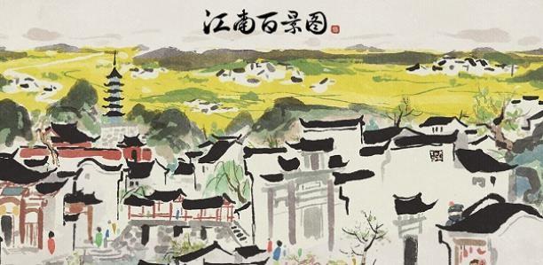 《江南百景图》圭表放在哪里