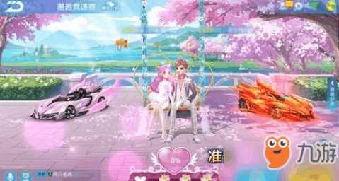 《QQ飞车》粉色马克杯怎么得? 粉色马克杯有什么用?