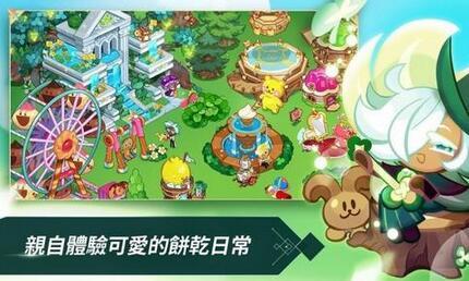 《姜饼人王国》【问题】BS模拟器开启游戏后闪退