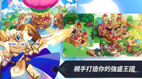 《姜饼人王国》【问题】请问地标收起来一样有效果吗?