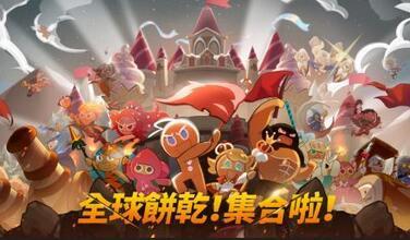 《姜饼人王国》【问题】公会驱逐重置????